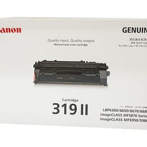 Genuine Canon CART-319II High Yield toner cartridge - 6,400 pages