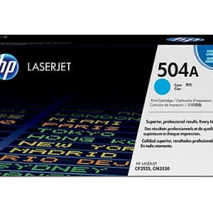 Genuine HP 504A (CE251A) Cyan toner cartridge - 7,000 pages