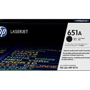 Genuine HP 651A (CE340A) Black toner cartridge - 13,500 pages