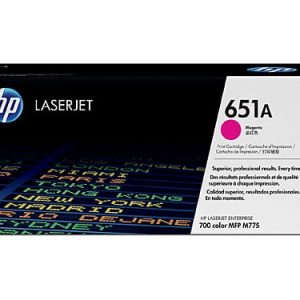 Genuine HP 651A (CE342A) Yellow toner cartridge - 16,000 pages