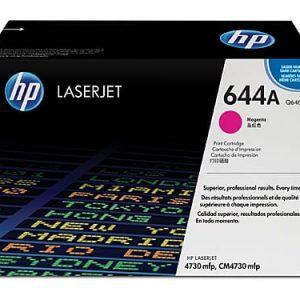 Genuine HP 644A (Q6463A) Magenta toner cartridge - 12,000 pages