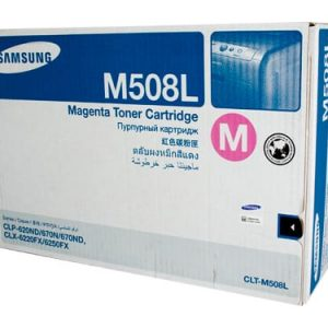 Genuine Samsung CLT-M508L Magenta High Yield toner cartridge - 4,000 pages